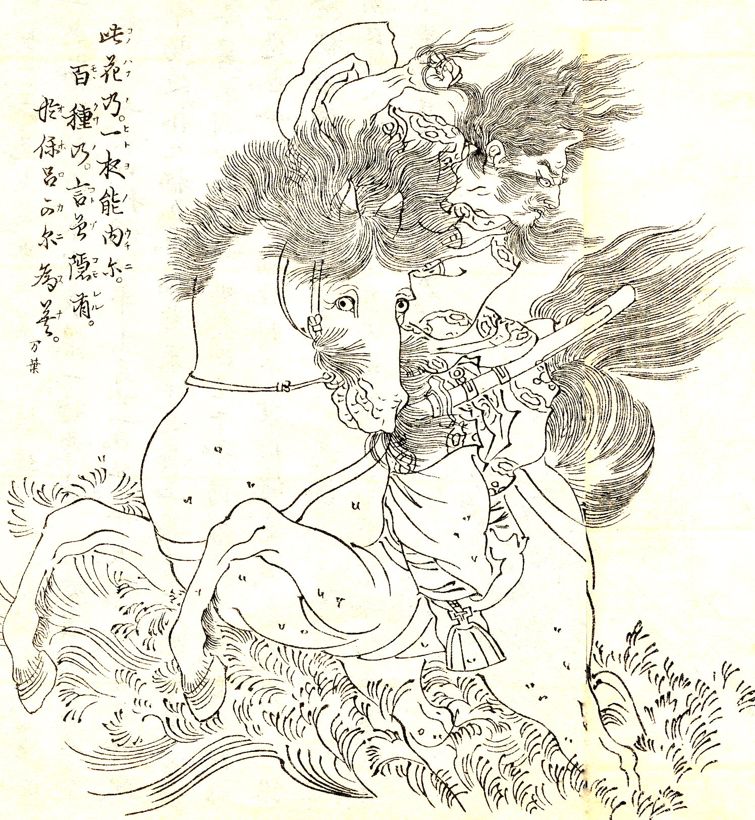 Фудзивара-но Хироцугу, как изображен на гравюре периода Мэйдзи
