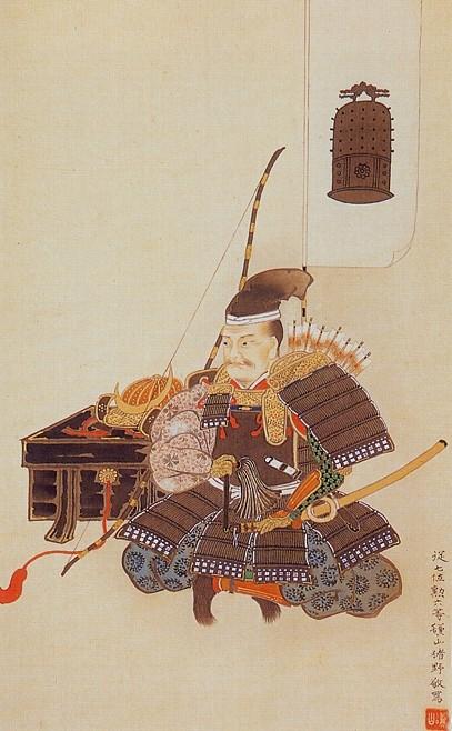 Катакура Кагэцуна