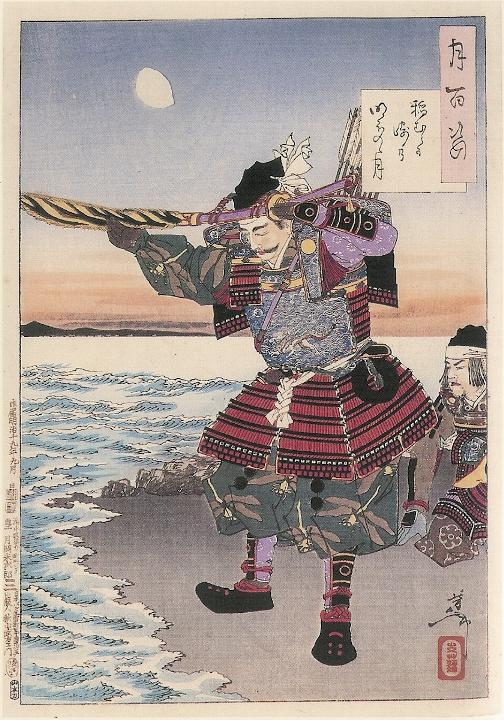 """Известная литография Цукиока Ёситоси из серии """"100 видов луны"""", изображающая Нитта Ёсисада в тот момент, когда он бросает в воды бухты Сагами свой меч, чтобы волны расступились и пропустили его войско к Камакура. Гравюра выпущена в 1886 г. и довольно точно, что вообще-то нетипично для этого жанра, передает облик самурая XIV в.Ёсисада одет в доспех о-ёрой с красными шнурами, передняя поверхность которого покрыта кожей эгава с изображением дракона в волнах. И внешний вид доспеха, и рисунок на коже вполне историчны и соответсвуют известным доспехам эпохи Намбоку-тё. Хитатарэ Ёсисада украшено изображениями стрекоз,а меч покрытдорогой тигровой шкурой."""