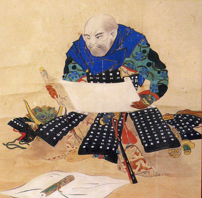 Ямамото Кансукэ